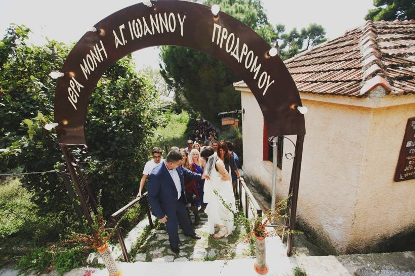 wedding-gamos-pilio-vizitsa-day_0047